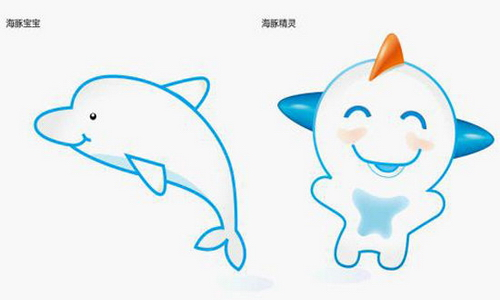 卡通简笔画颜色海豚
